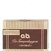 Billede af en tidligere version af ob® tampon emballage. Gul og brun med striber.